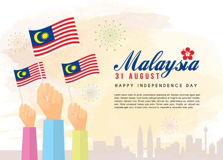 Malaysia Independence Day illustration of citizen with Malaysia flags and city skyline. Иллюстрация