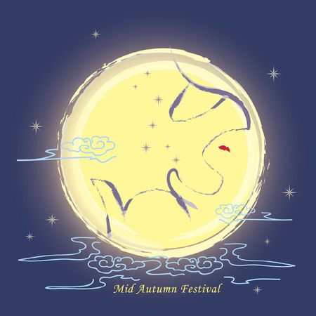 Mid autumn festival greeting with hand drawn full moon and bunny on starry night background. vector illustration. Stock Illustratie