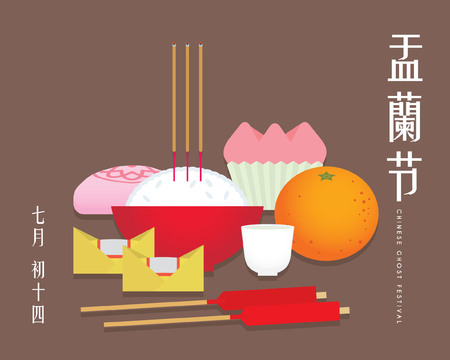 Chinese Ghost Festival offerings in flat design style. (Caption: Yu Lan Jie ; 14th of July)