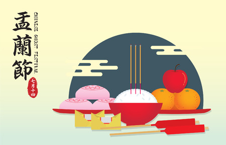 ritual: Chinese Ghost Festival offerings in flat design style. (Caption: Yu Lan Jie ; 14th of July)