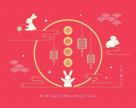 Mid herfst festival illustratie van volle maan en bunny op roze polka dot achtergrond. (onderschrift: gelukkig mid-herfstfestival, 15 augustus)