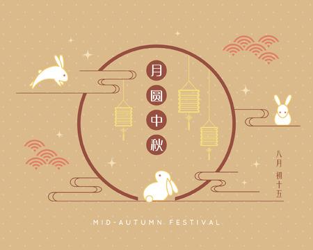 Mittlere Herbstfestivalillustration des Vollmonds und des Häschens auf braunem Tupfenhintergrund. (Bildunterschrift: Vollmondtag Mitte Herbst; 15. August)