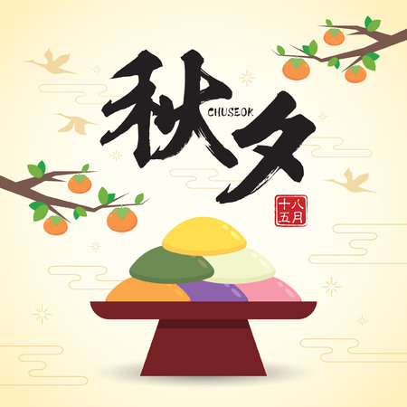 Chuseok or Hangawi - Korean Thanksgiving Day. Korean rice cake (songpyeon) and persimmon trees. Vector illustration. (caption: chuseok, 15th august) Ilustracja