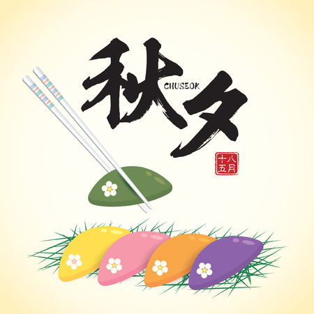 Chuseok or Hangawi - Korean Thanksgiving Day. Korean rice cake (songpyeon) and chopsticks. Vector illustration. (caption: chuseok, 15th august) Ilustracja