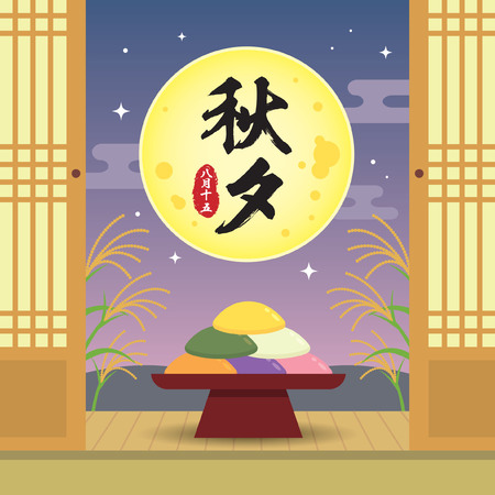 Chuseok or Hangawi - Korean Thanksgiving Day. Korean rice cake (songpyeon) and beautiful night view. Korea vector illustration. (caption: chuseok, 15th august) Ilustracja