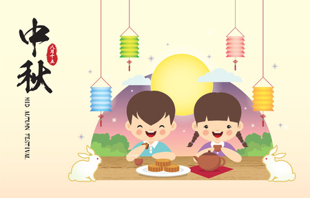 Mid autumn Festival or Zhong Qiu Jie vector illustration. Cute cartoon girl & boy enjoying mooncake & tea with colourful paper lanterns, rabbits. (caption: happy mid-autumn festival, 15th august) Vectores