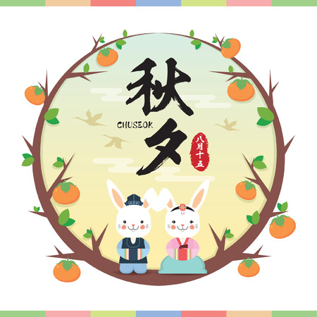 Chuseok or Hangawi - Korean Thanksgiving Day. Cute cartoon rabbits wearing korean costume with persimmon trees isolated on white. Vector illustration. (caption: Chuseok,15th august)