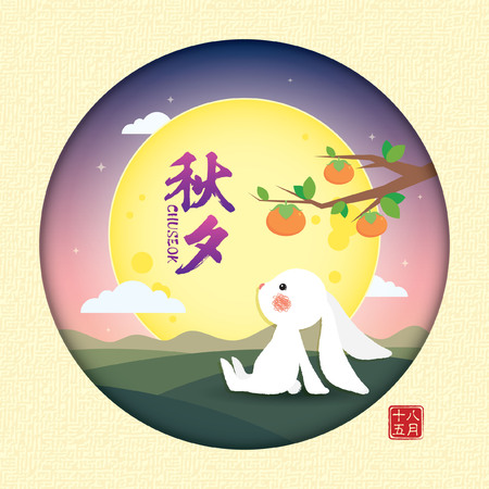 Chuseok or Hangawi - Korean Thanksgiving Day. Cute cartoon rabbits with persimmon trees and full moon on night view background. Vector illustration. (caption: Chuseok ; 15th august)