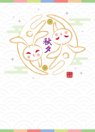 Chuseok or Korean thanksgiving day. Vector illustration of hand drawn rabbits with persimmon. (translation: chuseok ; 15th august) Illustration