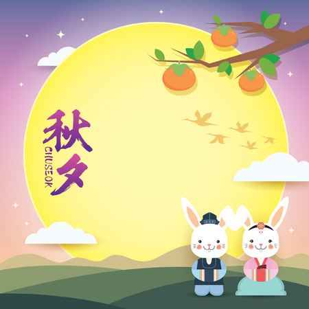Chuseok or Hangawi - Korean Thanksgiving Day. Cute cartoon rabbits wearing korean costume with persimmon trees and full moon on night view background. Vector illustration. (translation: Chuseok) Vettoriali