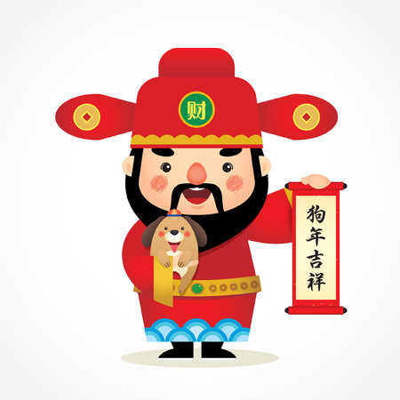 Cute cartoon Chinese God of Wealth holding puppy
