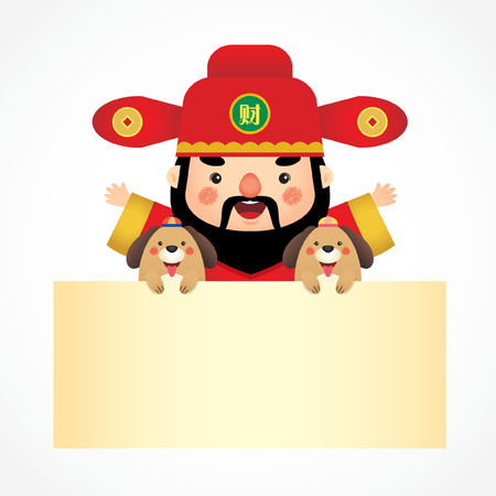 Leuke cartoon Chinese God van rijkdom en honden houden van blanco papier geïsoleerd op wit. 2018 Chinese nieuwe jaar ontwerpelementen. (vertaling: rijkdom). Vector Illustratie