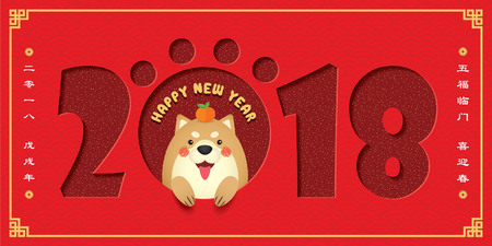 2018 Chinese New Year banner template design. Cute cartoon dog with chinese vintage design element. (caption: L: 2018 year of dog ; R: five blessing come knocking at your door to celebrate new year) Иллюстрация