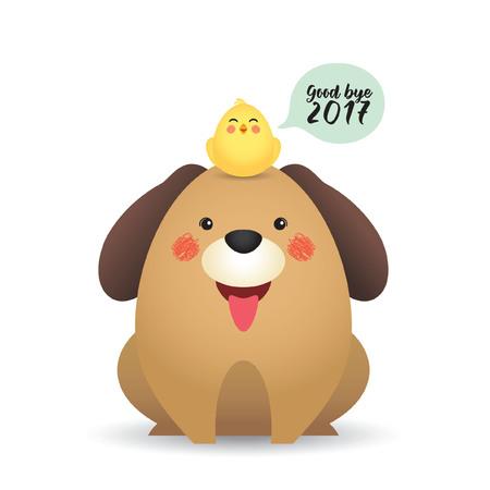 2018 New year template design Illustration
