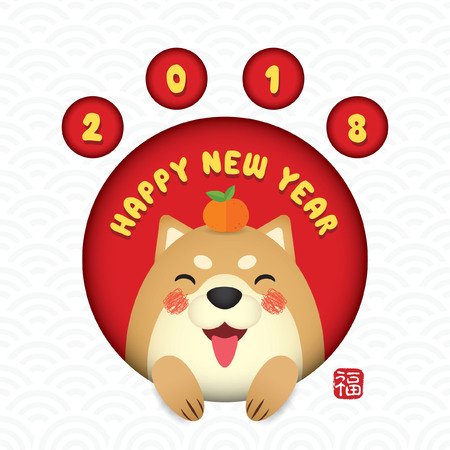 Japanese new year - 2018 greeting card. Cute cartoon shiba dog with citrus fruit in footprint die cutting. (caption: blessing)