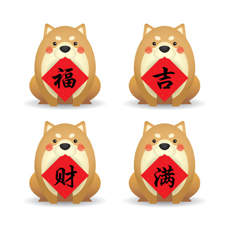 2018 year of dog. Cute cartoon dog with chinese new year couplet. Chinese new year calligraphy or typeface collection. (translation: blessing ; lucky ; property wealth ; fullness enough).