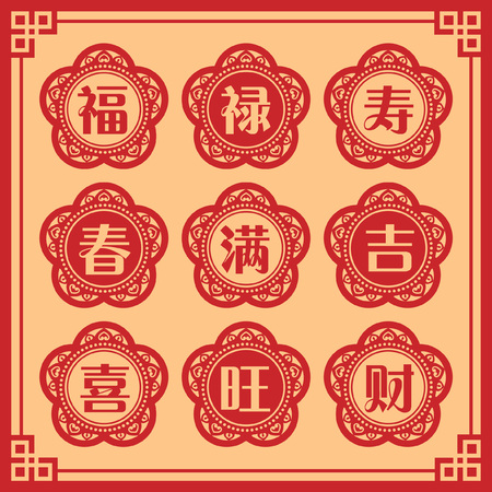Set of Chinese new year typeface or font with golden ornament design.