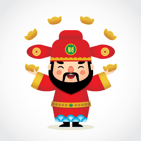 Cute cartoon chinese God of Wealth and yuanbao (gold ingot) isolated on white. (translation: wealth)