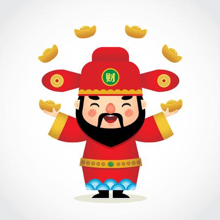 Leuke cartoon Chinese God van rijkdom en yuanbao (goudstaaf) geïsoleerd op wit. (vertaling: rijkdom)