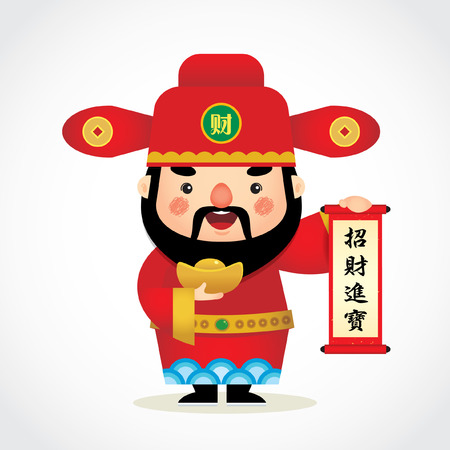 Cute cartoon chinese God of Wealth holding yuanbao (gold ingot) and scroll isolated on white. (translation: hat: wealth ; May wealth and riches be drawn your way). Illustration