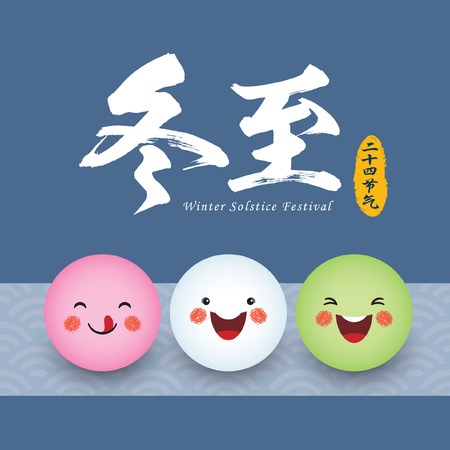 Dong Zhi means winter solstice festival, solar term in chinese lunar calendars. Cute cartoon TangYuan (sweet dumplings) in different expression