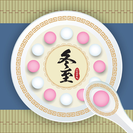 Dong Zhi means winter solstice festival, solar term in chinese lunar calendars. TangYuan (sweet dumplings) with spoon on bamboo mat. Chinese cuisine vector illustration.