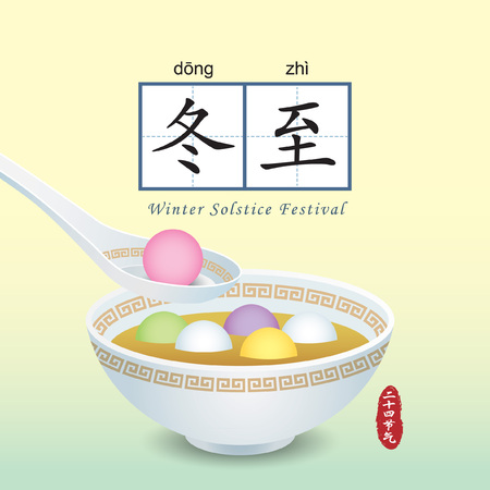 Festival de invierno de invierno chino ilustración cocina Foto de archivo - 91091575