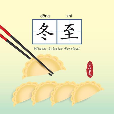 Dong Zhi significa festival de solsticio de invierno, 24 términos solares en los calendarios lunares chinos. JiaoZi (albóndigas chinas) y palillos. Ilustración de vector de cocina china.