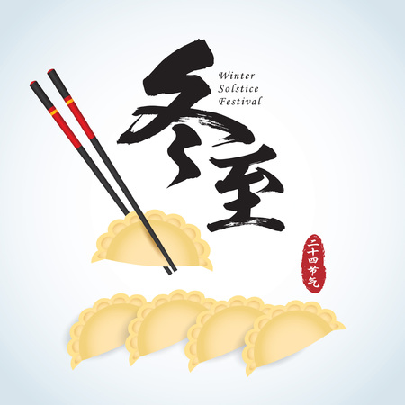 Chinese dumplings and chopsticks isolated on white background. Illustration