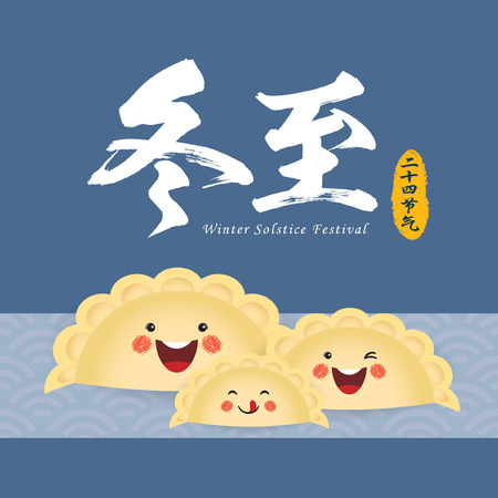 Chinese cuisine vector illustration.