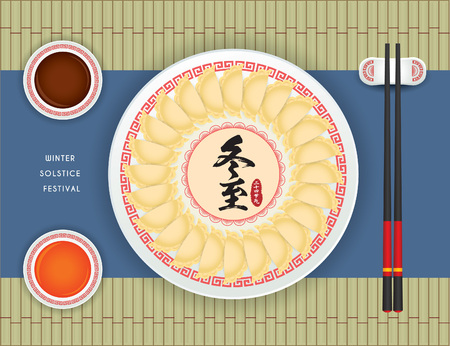 Chinese cuisine vector illustration.