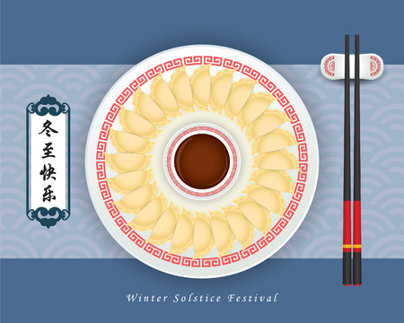 Winter solstice festival Chinese cuisine illustration  イラスト・ベクター素材