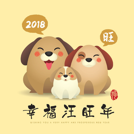 Cute dogs icon.