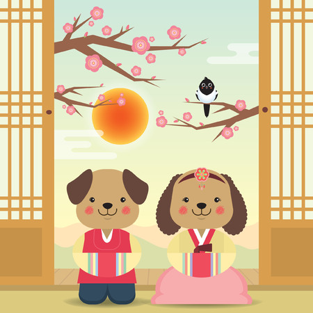Korean New Year or Seollal greeting template. Cute cartoon dogs wearing Korean costume with cherry blossom trees and magpie. Korea spring season illustration in flat vector. Иллюстрация