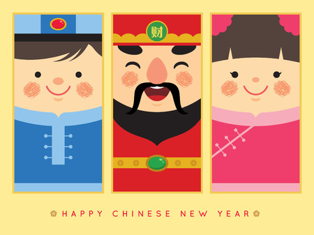 Cute cartoon chinese kids & god of wealth in flat vector design. Chinese new year template design for red packet, label, tag, bookmark, greeting card or print. (translation: wealth)