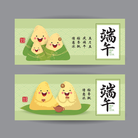 Set of Dragon Boat Festival banner. (translation: The aroma of rice dumpling makes you think of your beloved family, lets celebrate the dragon boat festival together on 5th may chinese calendar)