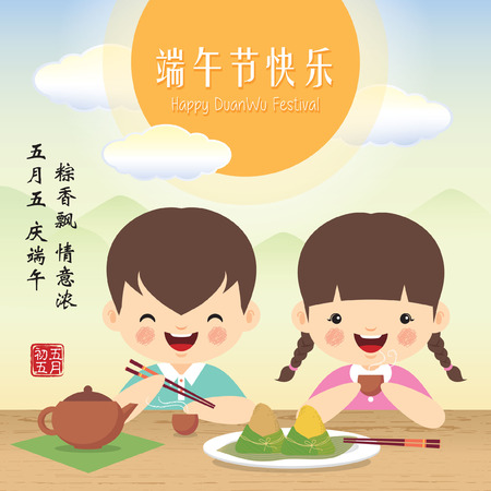 Cute girl & boy enjoying rice dumpling & tea. (translation: the aroma of rice dumpling makes you think of your beloved family, let's celebrate the duanwu festival together on 5th of may)