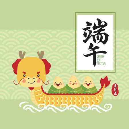 Cute Chinese rice dumplings cartoon character and dragon boat. Dragon boat festival illustration. (caption: Dragon Boat festival, 5th day of may).