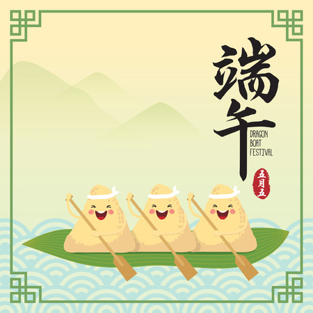 Dragon boat festival template design