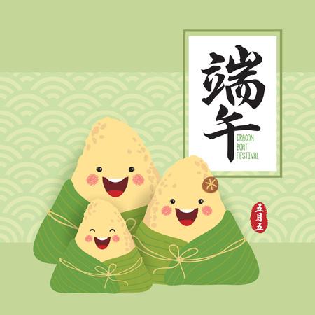 Lindo personaje de dibujos animados de albóndigas de arroz chino. Ilustración del festival del bote del dragón. (subtítulo: festival del bote del dragón, 5 de mayo)