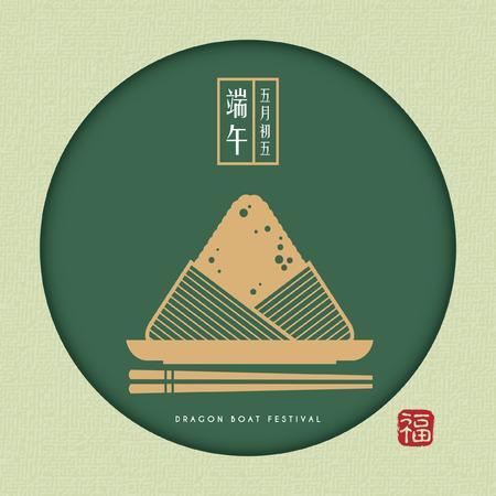 Grußkartenschablone des Drachenbootfestivals. Symbol für Reisknödel & Essstäbchen. Grüne Leinwand im Papierschnittstil. (Übersetzung: Drachenbootfest, 5. Mai - chinesischer Kalender; Stempel: Segen)