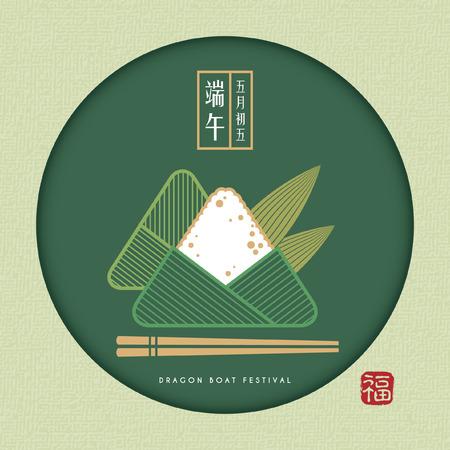 Grußkartenvorlage des Drachenbootfestivals. Symbol für Reisknödel & Essstäbchen. Grüne Leinwand im Papierschnittstil. (Übersetzung: Drachenbootfest, 5. Mai - chinesischer Kalender; Stempel: Segen)