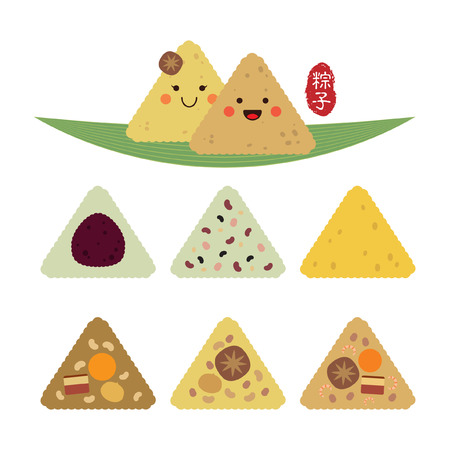 Cute cartoon rice dumpling with bamboo leaf. Set of rice dumpling with different ingredient filling isolated on white. Vector illustration. (translation: rice dumpling) Illustration