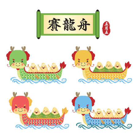 Set of cute cartoon dragon boat with rice dumplings in 4 colour with chinese scroll isolated on white. (translation: dragon boat racing, 5th may chinese calendar)