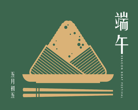 Dragon boat festival greeting card template. Symbol of rice dumpling and chopstick isolated on green background. (translation: dragon boat festival, 5th may chinese calendar) Stock Illustratie