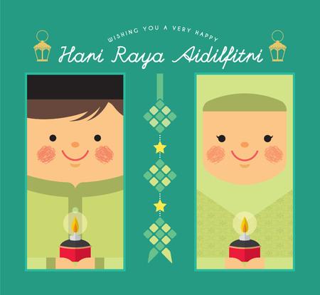 Cute cartoon muslim boy & girl with ketupat, pelita (oil lamp) in flat vector design. Hari Raya Aidilfitri template design for label, tag, bookmark or greeting card. (translation: Happy Fasting Day)
