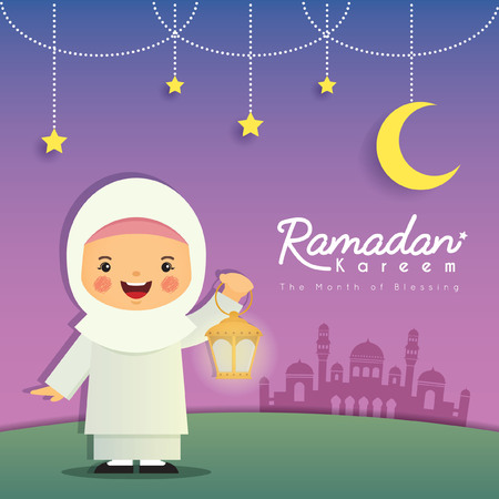 Ramadan greeting card template