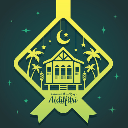 Hari Raya Aidilfitri greeting template vector mosque with crescent moon and stars in ketupat shape of paper cut style. Translation: Happy Fasting day. Stock Illustratie