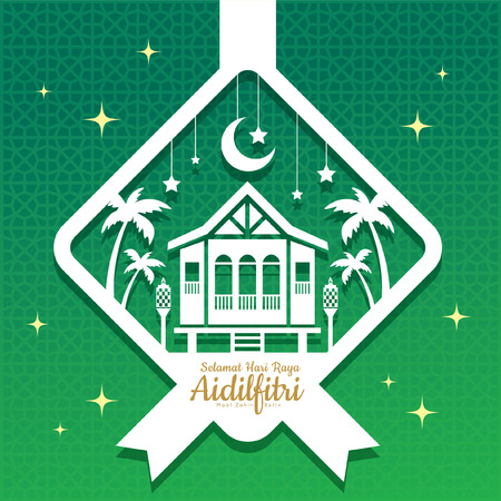 Hari Raya Aidilfitri greeting template vector mosque with crescent moon and stars in ketupat shape of paper cut style. Translation: Happy Fasting day. Illustration