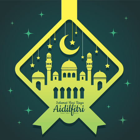 Hari Raya Aidilfitri greeting template vector mosque with crescent moon and stars in ketupat shape of paper cut style. Translation: Happy Fasting day. Çizim